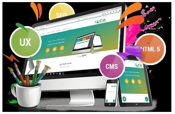 هفت اصل طراحی یک وب سایت خوب